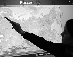 Разнообразие России так же важно, как и ее единство