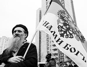 Лозунг РИД – фраза Иоанна Кронштадтского «Демократия в аду, а на небе Царство»