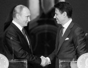 У Владимира Путина складываются хорошие отношения с большинством итальянских премьеров – в последние годы с Джузеппе Конте