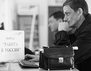 Кудрин ждет трехкратного роста безработицы в России