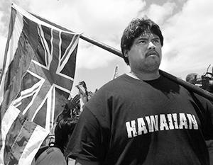 Независимость Гавайев была грубо попрана Соединенными Штатами