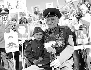 Фото: Александр Авилов/Агентство «Москва»