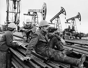 Большая нефть далась России колоссальным трудом
