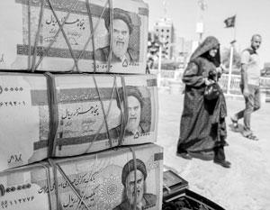 Иранская валюта стала очередной жертвой американских санкций