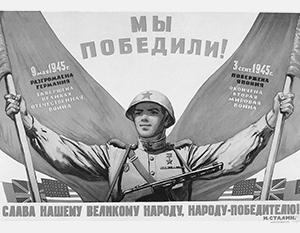 Спустя 75 лет после взятия Берлина России вновь приходится защищать свой День Победы