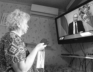 Пожилым людям Владимир Путин уделил особое внимание