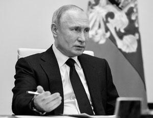 Путин восстановил справедливость и напомнил региональным властям о том, что крохоборство – неадекватно