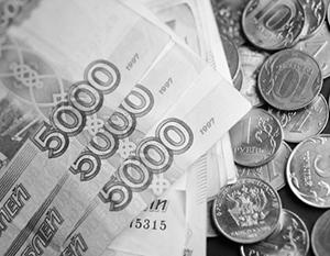 Экономисты предполагают вторую волну ослабления рубля этим летом