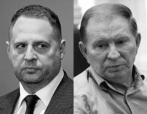 Андрей Ермак и Леонид Кучма