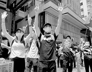 При предыдущих схватках с китайскими властями жителям Гонконга сопутствовал успех