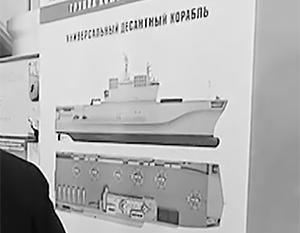 Предположительный облик перспективного российского вертолетоносца (УДК)