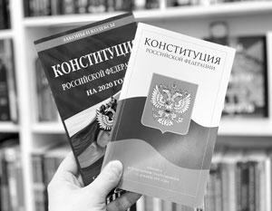 Фото: Мобильный репортер/Агентство «Москва»