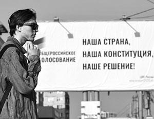 Дату голосования по поправкам в Конституцию по сути продиктовали российские медики