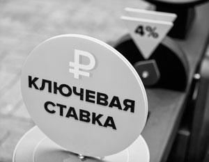 Банк России поможет российской экономике выйти из кризиса