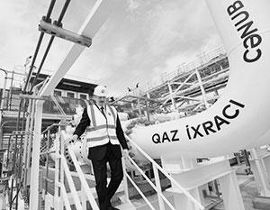 Азербайджан стал серьезным соперником Газпрому