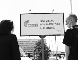 Фото: Зыков Кирилл/Агентство «Москва»