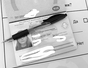 Израильтянка утверждает, что ей удалось обмануть российскую избирательную систему