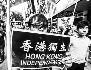 Самым активным сторонникам независимости Гонконга теперь прямая дорога в эмиграцию