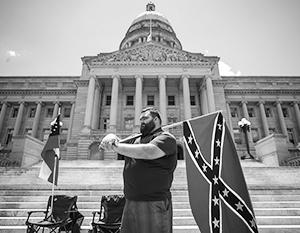 У американцев есть обоснованные причины для борьбы с «конфедераткой»