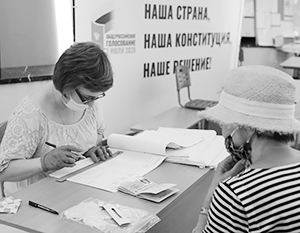 Фото: Сандурская Софья/Агентство «Москва»