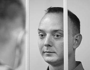 Иван Сафронов неожиданно для самого себя оказался за решеткой