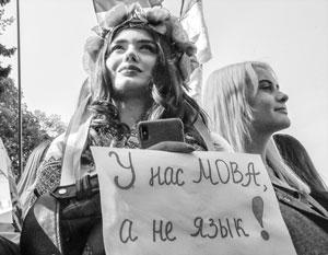 Украинскую молодежь власти неумело пытаются приучить говорить на суржике