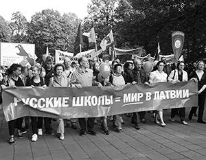 Русские избиратели в Латвии убедились, что избранные ими политические силы не представляют их интересы