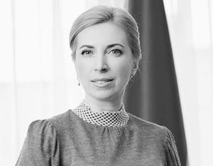 Ирина Верещук представляет новое поколение украинских политиков