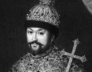 Основатель династии Романовых оставил о себе добрую память