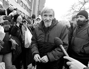 Фото: Vladimir Larionov/АР/ТАСС