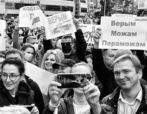 Политические настроения в Белоруссии стремительно меняются