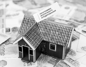 Ипотека в России становится все доступнее