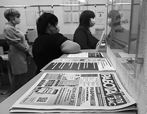 Пособия по безработице вряд ли развращают россиян