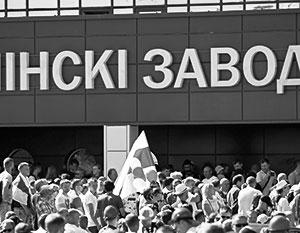 Долгие годы белорусская экономика балансировала между социалистической и рыночной моделью