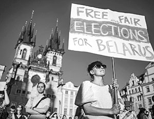 Фото: MARTIN DIVISEK/ЕРА/ТАСС