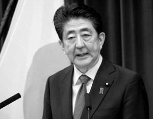 В Кремле выразили сожаление в связи с отставкой Абэ
