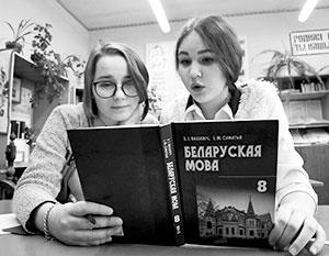 Будет ли белорусский язык навязываться тем, для кого он не является родным?