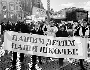 У борцов за права русских в Латвии появились свои представители в Рижской думе