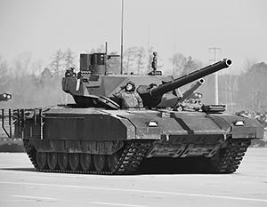 Армия России в ближайшее время получит партию танков «Армата»