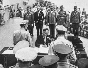 Акт о капитуляции Японии был подписан на линкоре «Миссури» с участием советских представителей