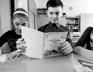 Школы на Украине набрали новые «русские классы»