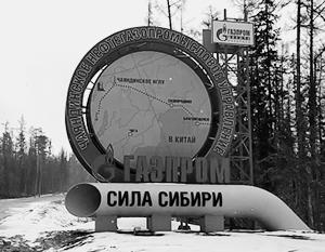 США помогут Газпрому подписать контракт с Китаем по второй «Силе Сибири»