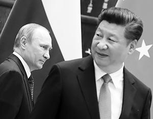 РФ и КНР остаются стратегическими партнерами, но в США болеют за разные команды