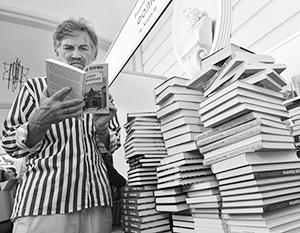 Украинское книгоиздание благодарно русской литературе