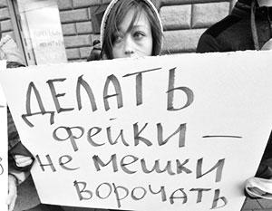 Фото: Алексей Куденко/РИА «Новости»