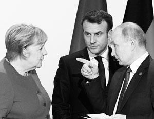 В антироссийском тандеме Франция – Германия немцы оказались более слабым звеном