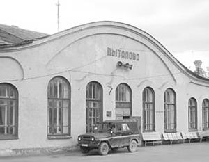 Маленький городок Пыталово до сих пор является мечтой ряда латвийских политиков