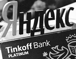 Почему Олег Тиньков отказался от 5,5 млрд долларов