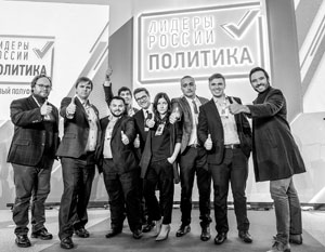 Конкурс «Лидеры России. Политика» стал ускорителем для талантливых людей