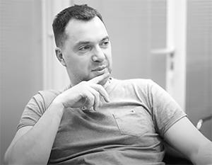 Новый спикер Киева по Донбассу имеет весьма неоднозначную репутацию